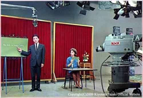 田崎清忠<NHK・TV英会話講師の頃>