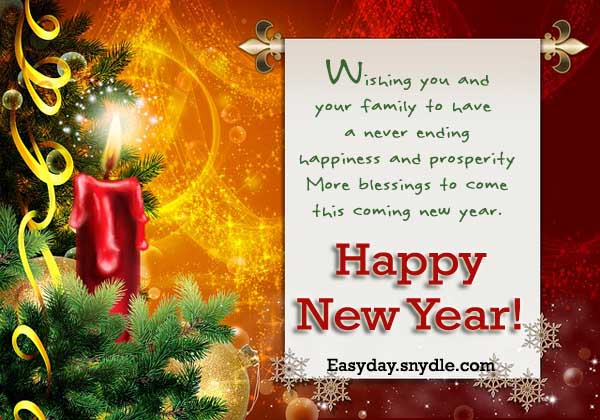 Happy New Year Wishes and Greetings   Easyday New year Wishes for Friends