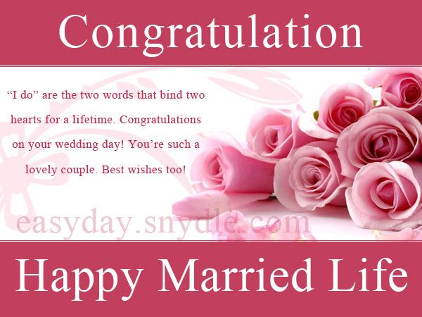 Wedding Wishes Images In Tamil 5