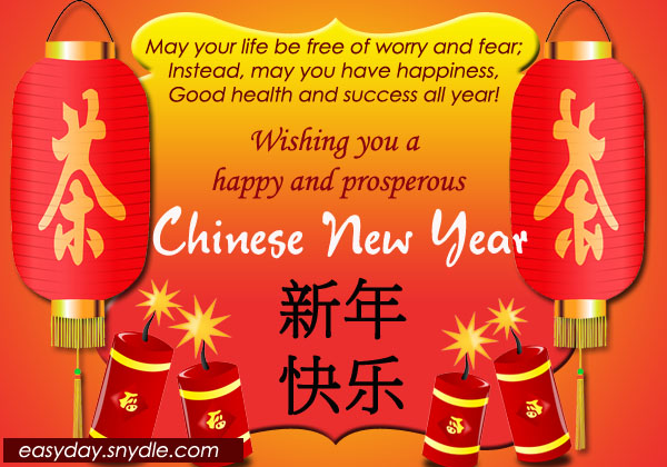 Chinese New Year Greetings,致意 2.打招呼的話;致意的動作 3.[salutations]問候 4.(書信, Messages and New Year Wishes in Chinese – Easyday