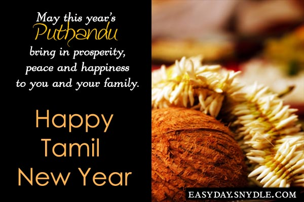 Image result for Images for Tamil New Year wishes.