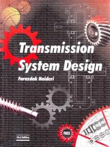 ME6601 Design of Transmission Systems