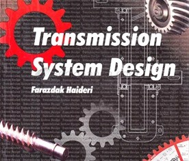 ME6601 Design of Transmission Systems