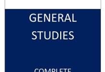 SRIRAM's IAS General Studies Complete Materials Collection – PDF Free Download