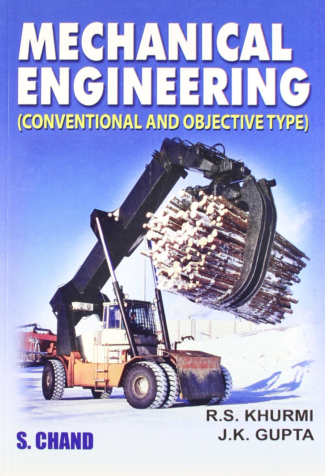 basic electrical engineering objective questions and answers pdf