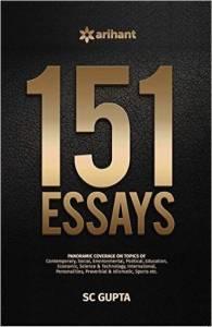 Arihant Publications 151 Essays By S. C. Gupta