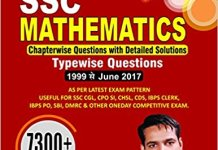 [PDF] Rakesh Yadav Chapterwise Questions with Detailed Solutions 7300+ Objective Questions (Full Book) Free Download