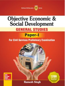 Objective Indian Economy and Social Development By Ramesh Singh