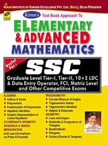 SSC Elementary and Advanced Mathematics By Kiran Prakashan