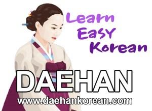Learn easy Korean online