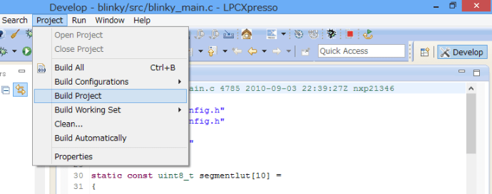 lpcxpresso_build_1
