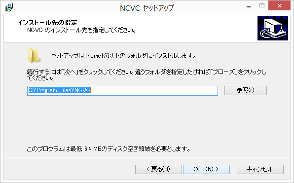 ncvc_inst_3