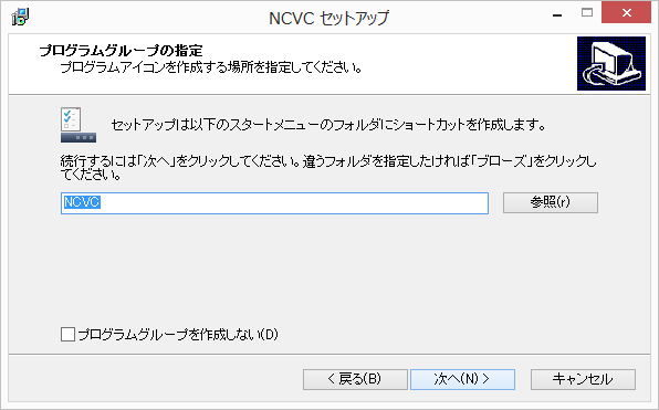 ncvc_inst_5