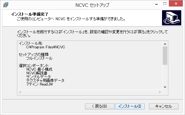 ncvc_inst_7