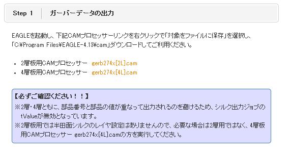 pgab_gbr_2