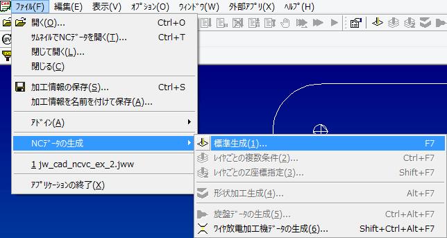 ncvc_gen_ncdata_1
