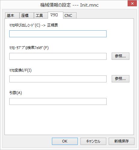 ncvc_mnc_setting_6