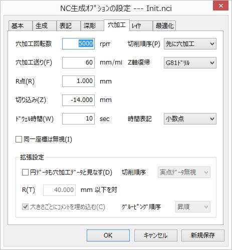ncvc_nci_setting_7