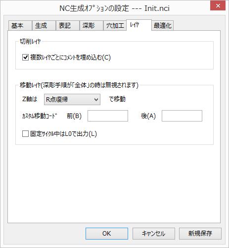 ncvc_nci_setting_8