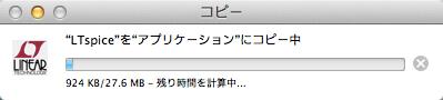 ltsp_mac_inst_3
