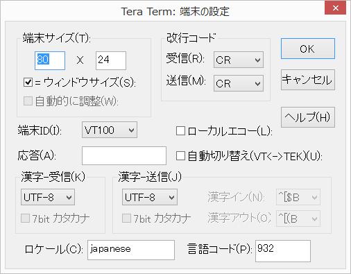 tt_uart_5