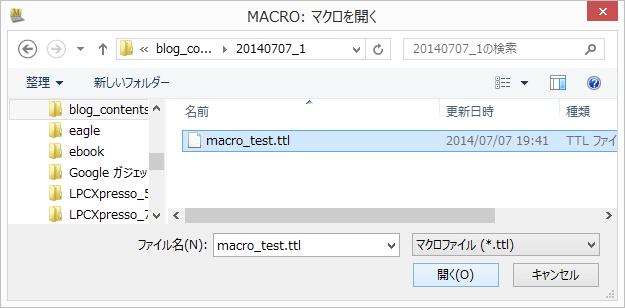 tterm_mac_2