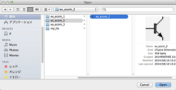 ltsp_mac_fopen_2s