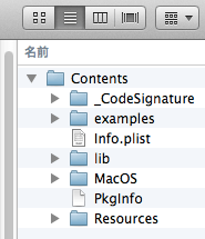 ltsp_mac_sym_copy_2