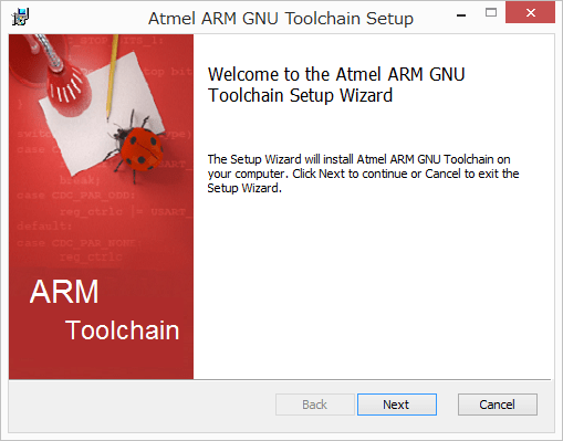 atmel_arm_gnu_2
