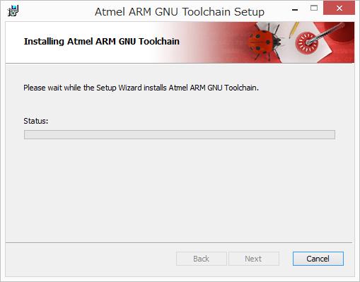 atmel_arm_gnu_5