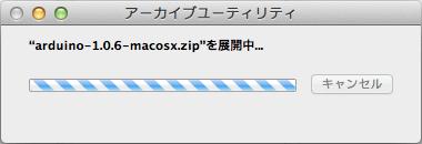 arduino_mac_inst_2