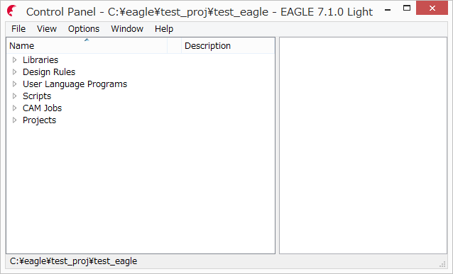 eagle7_inst_win_11