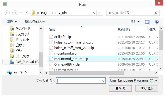 mountsmd_altium_ulp_1
