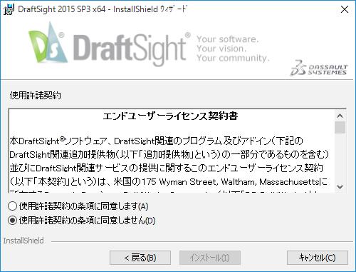 dslgt_inst_5