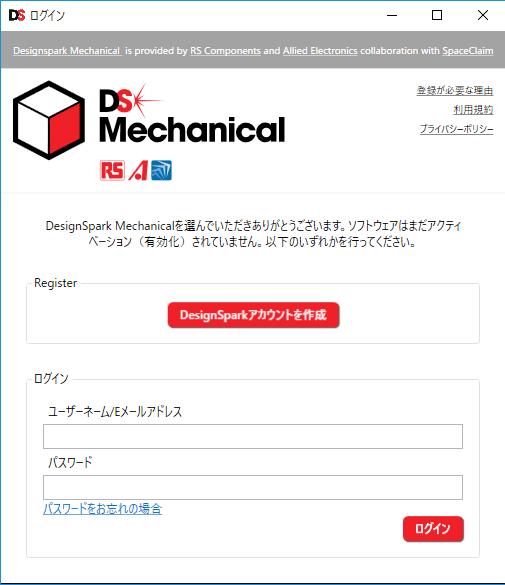 dsmc_act_2