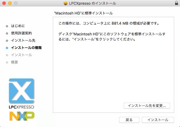 lpcx_mc_inst_6