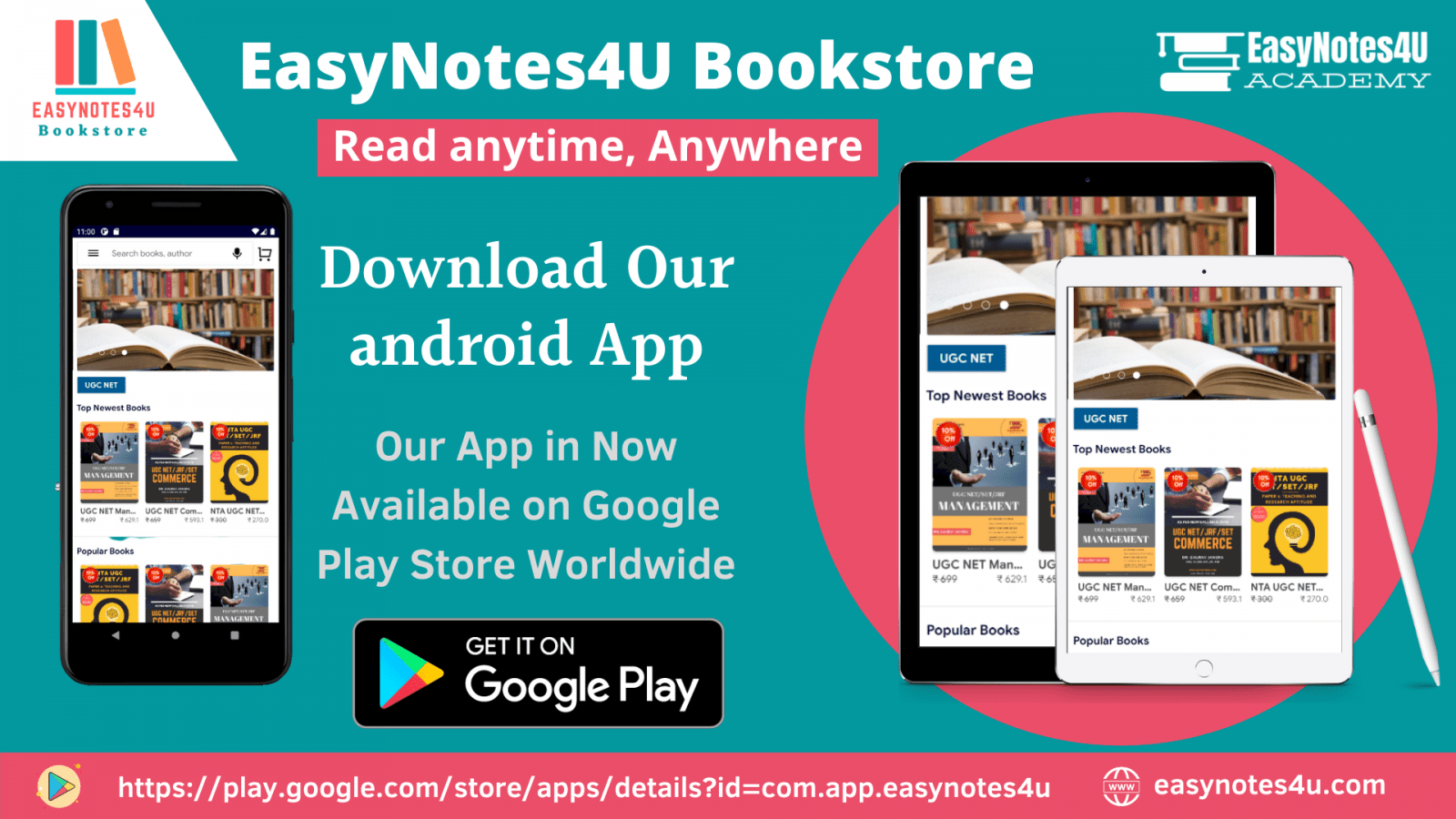 Download Our New Android App EasyNotes4U Bookstore