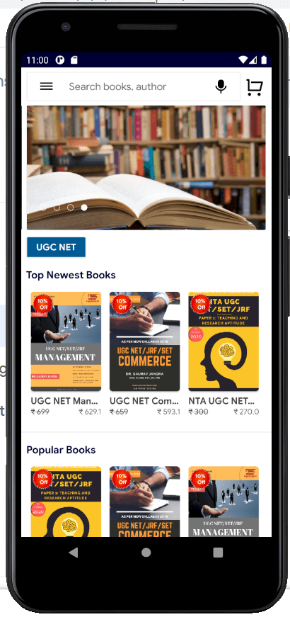 mobile android app easynotes4u bookstore for exam notes, books, ebooks and study material