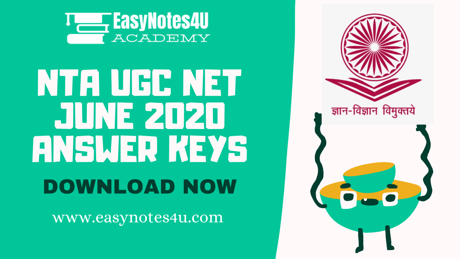 Answer Keys UGC-NET June 2020 Declared by NTA – Download Now