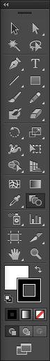 Tutorial básico de Adobe Illustrator: Herramienta Fusión -Imagen1