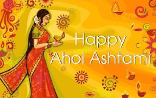 Ahoi Ashtami Rangoli Design