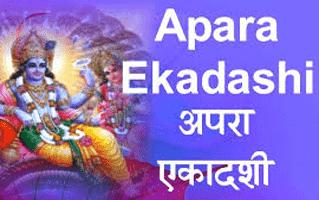 Apara Ekadashi Rangoli Design