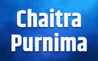 Chaitra Purnima Rangoli Design