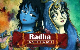 Radha Ashtami Rangoli