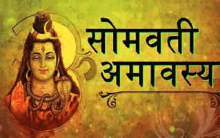 Somvati Amavasya Rangoli Design