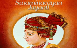 Swaminarayan Jayanti Rangoli
