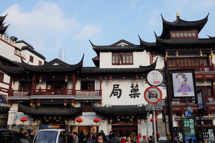 上海でVPNサービスを試してみた