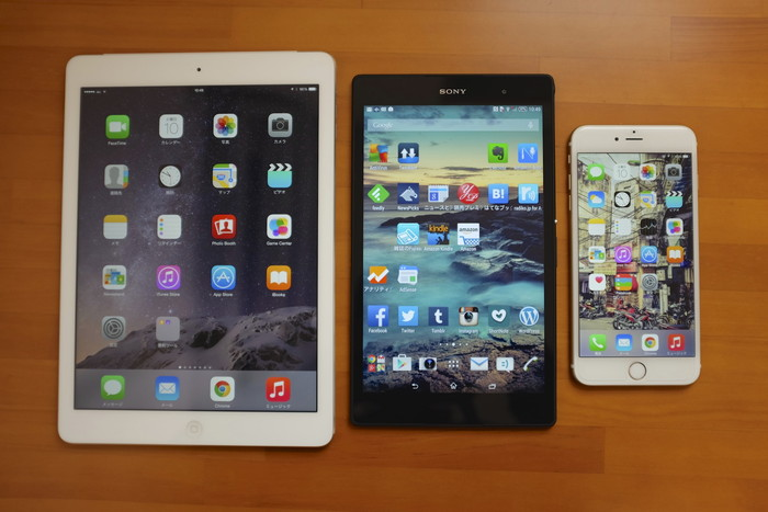 iPad Air、iPhone 6 Plusと比較 その1