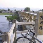 自転車で京都うろうろ