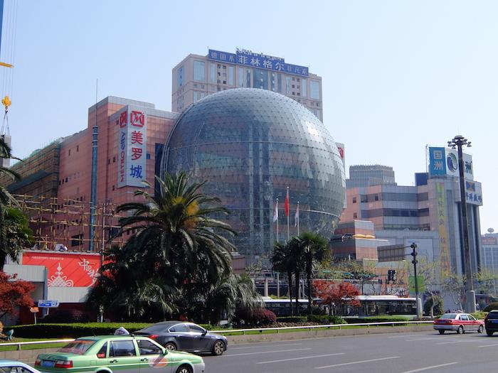 大きな球体が特徴的な美罗城